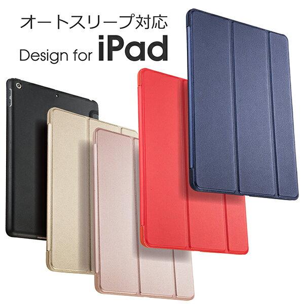 iPad 2018 カバー オートスリープ機能付き iPad Air2 2017 ケース 手帳型 iPad 第5世代 第6世代 ブック型カバー 9.7インチ 9.7 ブック型 オートスリープ スタンド スリープ切り替え アイパッド iPadケース iPadカバー 画面保護 耐衝撃 LingChen