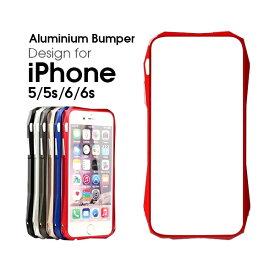 LJY HARDCORE iPhone SE/5/5S/6/6S バンパーケース iphone5 iphone5s iphone6 iPhone6 iphone 6 iPhone6S 6S SEアルミニウム カッコイイ 高級 アルミケース バンパー ケース アイフォ5 バンパー アルミカバー 軽量 即納 sword 軽量化 薄い 正規品 05P03Dec16
