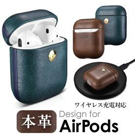 【ストラップホールあり】 AirPods カバー レザー エアーポッズ 2 ケース 本革 保護ケース イヤホン 収納 革 ストラップ ワイヤレス充電 Qi充電 ストラップホール プレゼント メンズ レディース