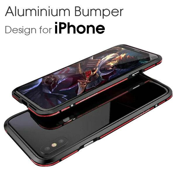 iPhoneX アルミ バンパー カバー iPhone 8/8Plus 超軽量 アルミニウム ツートン カラー バンパーケース iPhone 7/7 Plus iphone 7 フレーム アルミ ケース アイフォン7 アイフォン7 Plusバンパー アイホン 電波 改善 耐衝撃 軽量 薄い LUPHIE Two-tone color 05P03Dec16