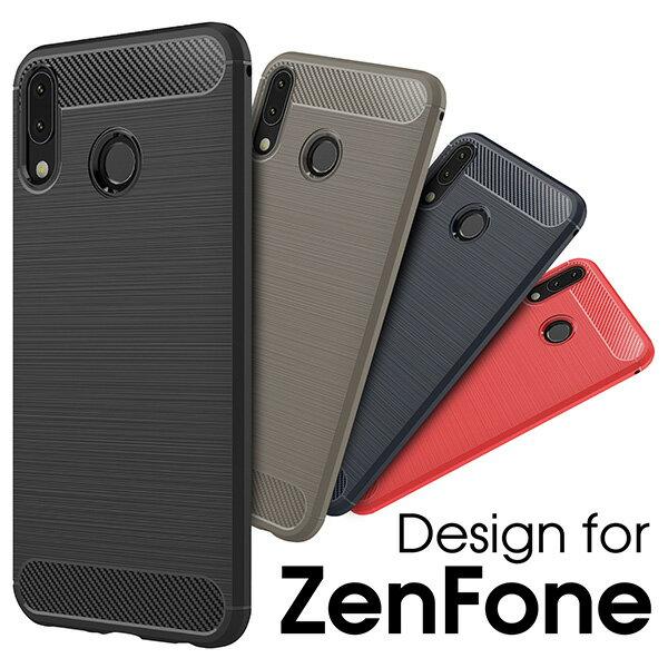 【カーボン調】 ZenFone 5/5Q 5Z 耐衝撃 ケース カバー 衝撃吸収 炭素繊維調 カーボン風 背面カバー バックケース ZS620KL ZE620KL ZC600KL ZC520KL ZenFone 4 指紋防止 落下防止 エイスース 柔らかい 柔軟 軽量 薄い ブラシ仕上 滑り止め