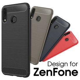 【衝撃に強い】ZenFone Max M2 ケース max pro M2 カバー M1 頑丈 Live L1 スマホケース 耐衝撃 ZenFone5 保護ケース 軽い 柔らかい ZenFone Max Plus 5Q 5Z 4Max スマホカバー ZS620KL ZE620KL ZC600KL ZC520KL 指紋防止 軽量 ブラシ仕上 滑り止め 落下防止