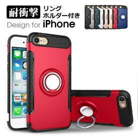 リングホルダー付き iPhoneXS iPhoneX iPhone8 iPhone7 ケース 耐衝撃 頑丈 ジャケット カバー iPhone 7Plus 8Plus iPhone6s iPhoneケース 2重構造 ストラップホール リング スタンド カメラ保護 軽い 人気 高品質 落下防止 レッド リング付き RED リング SS0904スマホリング