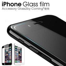 【強度2倍以上】 iPhone 11 Pro Max ガラスフィルム XR 保護フィルム iPhone8 強化ガラス iPhoneXS 液晶保護 XSMax 画面保護 iPhone7 画面保護フィルム iPhone6 iPhone6s iPhone5 iPhone SE 6Plus 6sPlus 7Plus 8Plus 貼りやすい 割れにくい ブルーライトカット ゴリラガラス