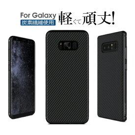 炭素繊維 Galaxy S8 S8+ SC-02J SCV36 SC-03J SCV35 Note8 SC-01K SCV37カーボンファイバー ケース カバー Galaxy S7 edge超軽量 シンプル 軽い 軽量 強い 耐衝撃 衝撃吸収 落下防止 S7EDGケース ギャラクシー SCV33 C-02H Nillkin SYNTHETIC FIBER SS0904
