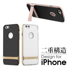 772a1b32a4 iPhone8 ケース メッキ仕上げ iPhone7 iPhone6 Plus iPhone5 iPhone SE 6Plus 6sPlus  7Plus 8Plus カバー 耐衝撃 ロゴ見える 2重構造 衝撃吸収 落下防止 ストラップ ...