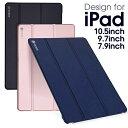 iPad 2017モデル ipad airカバー ipad air2カバー ipadmini4カバー ipadminiカバー ipad2カバー ブック型 オートスリ…