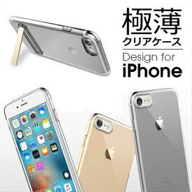 極薄 TPU クリアケース iPhone 8/8Plus/SE/5/5s/6/6s/6Plus/6sPlus/7/7 Plus 0.6mm 薄い クリアカバー シリコン ケース 透明カバー 透明ケース iphonese iphone7 iphone6 iphone7plus アイフォンSE 柔軟 耐衝撃 すべり止め 指紋防止 高耐久性 ROCK Slim Jacket 05P01Oct16