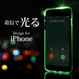 ROCK 着信カラーフラッシュ iPhone 8/8Plus/SE/5/5S/6/6S/6 Plus/6S Plus iPhone SE 5s iphone5 iphone6s 6splus Plus対応 カラー ケース 着信 光る ケース カバー LEDフラッシュ通知機能 着信 フラッシュ 二重構造 シリコン カバー 耐衝撃 クリアケース 05P01Oct16