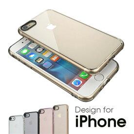 iPhone 8/8Plus クリアケース iPhone 7/7Plus 極薄 TPU 薄い クリアカバー シリコン ケース クリアカバー 透明カバーiphone7 iphone7plus アイフォン7 柔軟 耐衝撃 すべり止め 指紋防止 高耐久性 ROCK pure 05P01Oct16