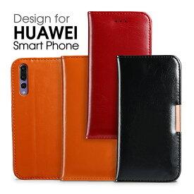 HUAWEI P20 lite P20Pro ケース 手帳型 本革 手帳型ケース 手帳型カバー nova lite2 novalite2 カバー ブック型 財布型 2 高品質 上品 ベルト無し カード収納 スタンド スマホケース ROYALE LOOF