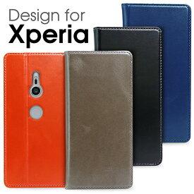 LOOF Simplle 本革 Xperia 1 ケース 手帳型 XZ3 カバー XZ2 手帳型ケース SO-03L SOV40 SO-01L SOV39 XZ1 Compact XZ Premium XCompact X Performance XZ XZs Z5 SO-01H SOV31 Xperia スマホケース 手帳型カバー ブック型カバー Xperiaケース Xperiaカバー スタンド シンプル