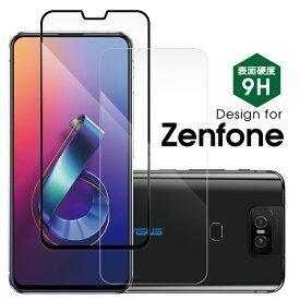 【フルカバー仕様】 ZenFone 7 6 Max Pro M2 ガラスフィルム ZenFone Max Plus M1 保護フィルム L1 強化ガラス ZenFone5 保護ガラス 5Z 5Q 画面保護 9H フチまで綺麗 液晶保護フィルム 全画面 表面硬度9H ガラス製 高品質