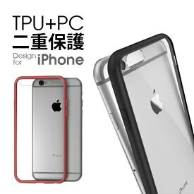 iPhone 8/8Plus Piphone7クリアケース iphone7ケース 透明 iphone6ケース iphone7plusクリアケース iphone5ケースiphone6plusケースiPhone SE/5/5s/6/6s/6 Plus/6s Plus/7/7 Plus TPU+PC 背面保護ケース軽量 クリア背面板付き 嵌め込み カバー レッド RED 05P03Dec16