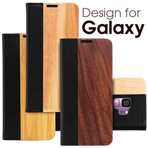 【4種類天然木使用】 LOOF Galaxy S9 ケース S9+ カバー 手帳型 Note8 SCV36 SC-02J S8+ S8plus S7edge S6edge 手帳型カバー 木製 ウッドケース 木 手帳型ケース カード収納 パス入れ SCV35 SC-03J SC-02H SC-05G SC-04G SCV38 SCV39 SC-02K SC-03K GalaxyケースGalaxyカバー