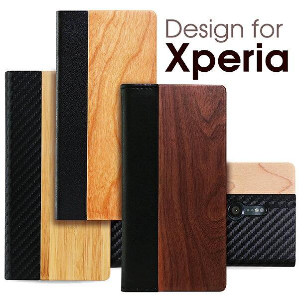 【天然木使用】 Xperia XZ2 XZ1 ケース 手帳型 XZ1Compact 手帳型カバー Xpeira XZ XZs XZPremium X Compact X Performance Z5 Z5Premium Z4 エクスペリア カバー 財布型 手帳型カバー ウッドケース 木製ケース 財布型 ブック型 手帳型ケース 木製 Xpeiraケース Xpeiraカバー