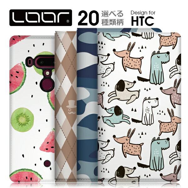 【 新元号 令和 記念柄登場! 】 LOOF Selfee HTC U12+ 手帳型 ベルト無し ケース 右利き 左利き 左 ブック型ケース 財布型 カバー シンプル 軽量 手帳型カバー 手帳型ケース カード収納 カードポケット スタンド ストラップホール