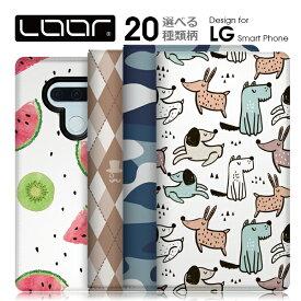 LOOF Selfee LG style2 L-01L ケース 手帳型 K50 手帳型ケース LGV36 style LG isai V30+ カバー スマホケース 手帳型カバー 財布型 ブック型 カード収納 スタンド ベルト無し スマホカバー 高品質 パス入れ カード入れ ブック型 ストラップ ホール