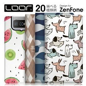 LOOF Selfee ZenFone Max M2 手帳型ケース M1 ケース 手帳型 Live L1 カバー ゼンフォン スマホケース エイスース ASUS ZenFone5 Zenfone 5Z 5Q 薄い ベルト無し Zenfone4 MAX 左利き 手帳型カバー カード収納 パス入れ ブック型 軽い