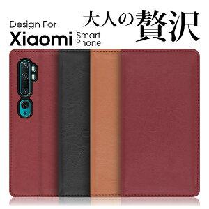 LOOF Royale Xiaomi 11T Pro Redmi Note 10 JE XIG02 Mi 11 lite 5G Redmi Note 10 Pro Note 9T Mi Note 10 Lite ケース シャオミ 9S 手帳型ケース カバー 手帳型 手帳型カバー スマホケース 本革 カバー 左利き 牛革 ベルト無