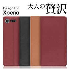 LOOF Royale Xperia Ace ケース 手帳型 XZ3 XZ2 Premium Compact XperiaXZ1 カバー X Performance 手帳型ケース X Compact 手帳型カバー XZ1 Compact 財布型 右利き 左利き ブック型 本革 ベルト無し 大容量収納 カード収納 スタンド 左 シンプル 高品質 蓋ピタ LOOF