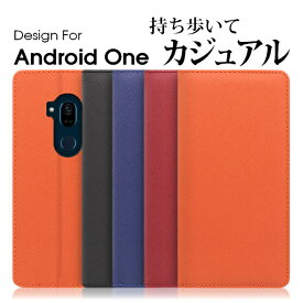 LOOF Casual Android One X5 ケース 手帳型 AndroidOne S7 S6 手帳型カバー アンドロイドワン S5 S3 X4 S4 スマホケース カバー 手帳型ケース 左利き ブック型ケース 左 シンプル 軽量 ベルト無し 財布型 財布型ケース フォリオケース スマホカバー フリップケース
