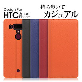 LOOF Casual HTC U12+ ケース 左利き 右利き ベルト無し エイチティーシー カバー 手帳型 手帳型ケース 手帳型カバー 財布型 財布型ケース スマホ カード収納 スタンド 左 蓋ピタ ベルト無し