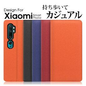 LOOF Casual Xiaomi Mi Note 10 Pro 手帳型ケース シャオミ ケース 手帳型 ミーノートテン 手帳型カバー スマホケース ベルト無し 右利き 左利き カード収納 スタンド 蓋ピタ