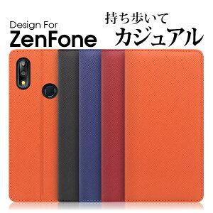 ZenFone 7 Pro 6 スマホケース 手帳型 Live L1 手帳型カバー ASUS ゼンフォン ZenFoneMax Plus 5Z 5Q ZenFone5 ZenFone4Max ベルト無し 右利き 左利き カード収納 スタンド 蓋ピタ