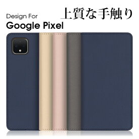 LOOF SKIN Google Pixel 4 XL カバー 手帳型 Pixel4 XL ケース Pixel3a 手帳型カバー Pixel3 手帳型ケース 左利き グーグル ピクセル スマホケース ベルト無し 財布型 財布型ケース スマホ カード収納 スタンド 左 蓋ピタ ベルト無し
