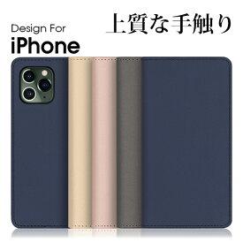 LOOF SKIN iPhone 12 ケース iPhone 11 Pro Max カバー iPhone12 SE 第二世代 2020 SE2 手帳型ケース アイフォン12 iPhoneX Xs Max XR スマホケース iPhone8 iPhone7 Plus iPhone6 iPhone6s Plus 手帳型カバー 携帯ケース 携帯カバー ベルトなし カード収納