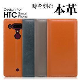 LOOF Simplle HTC U12+ ケース 手帳型 左利き 手帳型ケース 本革 レザー 右利き ベルト無し エイチティーシー カバー 手帳型カバー ブック型ケース 財布型 財布型ケース スマホ カード収納 スタンド 左 フリップケース フォリオケース マグネットなし