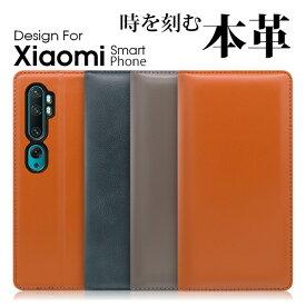 LOOF Simplle Xiaomi Mi Note 10 Pro ケース シャオミ スマホケース 手帳型 M1910F4S カバー M1910F4G 手帳型ケース 本革ケース 手帳型カバー 磁石無し 高品質 フリップケース パス入れ 財布型 ブック型 カード収納 左利き 右利き ベルト無し 蓋ピタ