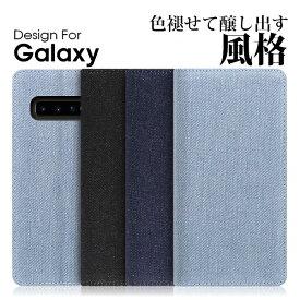 【丈夫なデニム素材】 LOOF Denim Galaxy A41 S20 Ultra ケース 手帳型 S10 10+ 手帳型ケース A30 カバー A20 手帳型カバー A7 SCV43 Feel2 Galaxy S9+ GalaxyS8 デニム Feel S9 S8+ S7edge S6 edge s5 デニム生地 左利き カードポケット シンプル