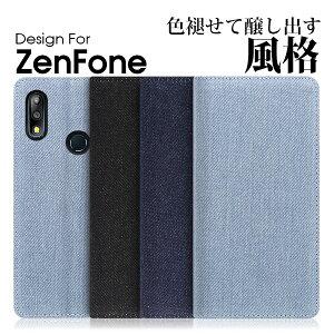 【丈夫なデニム素材】 LOOF Denim ZenFone 7 Pro 6 Max Pro M2 手帳型ケース Max Plus M1 ケース 手帳型 ZenFone Live L1 カバー ZenFone5 手帳型カバー 5Z 5Q 4MAX デニム ベルト無し 左利き カードポケット シンプル