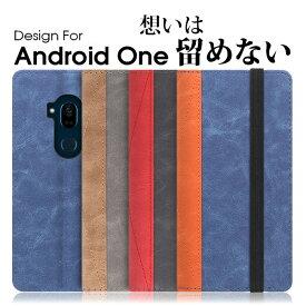【オシャレなバイカラー】 LOOF Retro Android One X5 ケース 手帳型 AndroidOne S7 S6 手帳型カバー アンドロイドワン S5 S3 X4 S4 スマホケース カバー 手帳型ケース シンプル 軽量 スマホカバー フリップケース バイカラー ツートーン マグネット不使用
