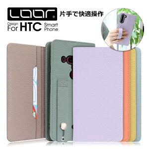 LOOF Hold HTC U12+ 手帳型 ケース オリジナル 本革 手帳型カバー 右利き エイチティーシー 財布型 ブック型 カードポケット カード収納 レディース メンズ シンプル リング付き ベルト ループ 片