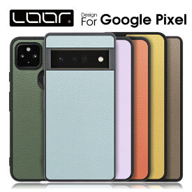 Google Pixel 5 4a 5G 4 XL 背面 ケース Pixel4 XL カバー グーグル ピクセル スマホケース 本革 軽い 薄い ストラップホール シンプル