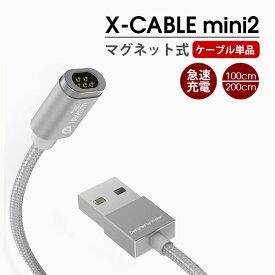 WSKEN Xcable mini 2 マグネットケーブル LED付き ケーブルのみ Micro 8pin USB ケーブル マイクロ iphone6 ipad Android アンドロイド 防塵 急速充電 スマートフォン USB ケーブル 充電器 簡単装着 断線 しにくい メーカー正規品 05P03Dec16
