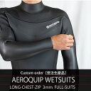 3mm ジャーフル/ウェットスーツ セミドライ ロングチェストジップ カスタムオーダー メンズ レディース インナー 3×…