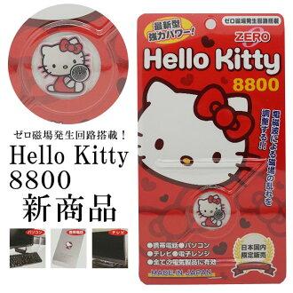 你好凱蒂陳小鷹 8800 (行動電話電磁輻射保護蓋章) Hello Kitty 合作零磁場產生電路配備電腦電視智慧手機時