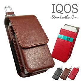 IQOS iQOS アイコス ケース アイコスケース PUレザー シンプル 無地 保護 カバー ポーチ ホルダー