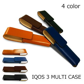 IQOS 3 MULTI 専用 アイコス3 マルチ ケース iQOSケース シンプル 無地 保護 カバー 収納 カバー ブラック/ブルー/ブラウン/ライトブラウン 全4色 電子たばこ 革