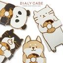 スマホケース 手帳型 全機種対応 猫 ネコ ねこ 手帳型ケース 柴犬 パンダ はちわれ猫 おしゃれ 可愛い カバー iPhone …
