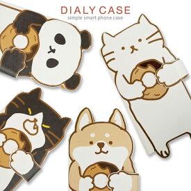 arrows RX / arrows M05 スマホケース おしゃれ かわいい 手帳型ケース カバー ネコ ねこ 柴犬 パンダ はちわれ猫 アニマル