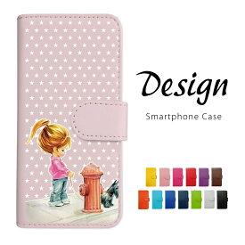 iPhone12 Pro Max Mini SE 第2世代 ケース 手帳型 全機種対応 犬と女の子 星 ドット レザー おしゃれ かわいい スマホカバー