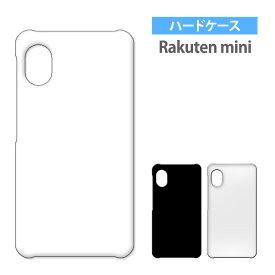 Pixel4a Galaxy A7 ケース TPU ソフト 楽天ミニ 無地 ハードケース TPUケース iPhone SE2 AQUOS sense3 ケース plus Galaxy A20 Xperia1 II Xperia10 II rakuten mini OPPO A5 2020