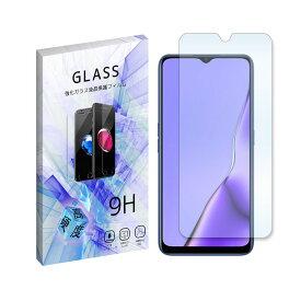 OPPO A5 2020 ガラスフィルム 保護フィルム 強化ガラス 液晶保護フィルム 衝撃吸収