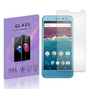 507SH Android One/605SH AQUOS ea Y!mobile ワイモバイル アンドロイド ワン 強化ガラスフィルム 液晶 保護フィルム 液晶保護シート 2.5D 硬度9H ラウンドエッジ加工
