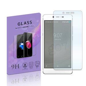 g07 g07+ gooスマホ 強化ガラスフィルム 液晶 保護フィルム 液晶保護シート 2.5D 硬度9H ラウンドエッジ加工
